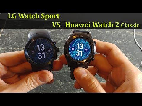 huawei watch 2 vs lg watch sport